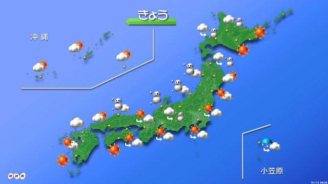 【きょうの空模様は?】日本海側は雪が降りやすく、北陸では雷を伴って降り方が強まり雪の降る量がさらに多…