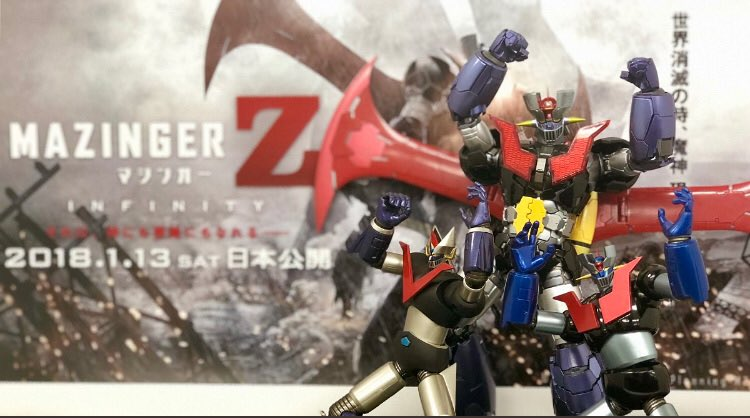 おはZ! 本日1月13日(土)は待ちに待った「劇場版マジンガーZ/INFINITY」の日本公開日!今…