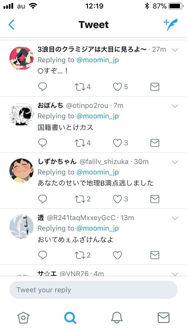 image:@kyodaiochitaaaa