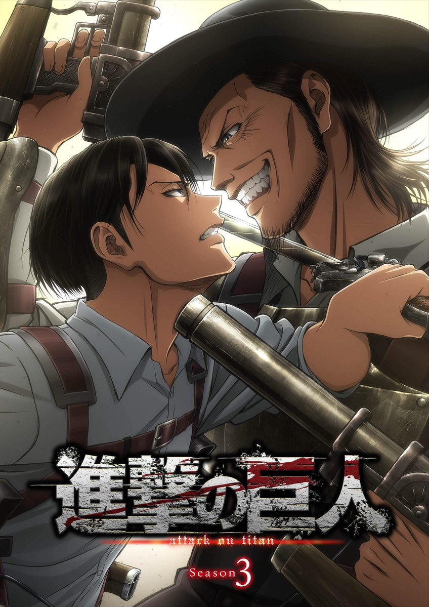 "Attack on Titan Wiki on Twitter: ""Attack on Overwatch? Genji vs McCree?… """