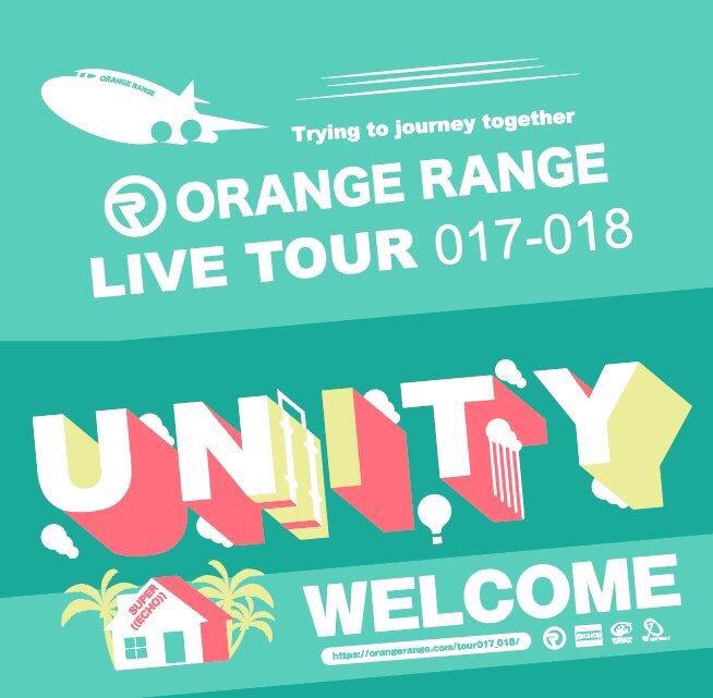 本日は #UNITY ツアー15本目の愛知・アイプラザ豊橋公演。 吹奏楽&ダンスは、「学校法人桜丘学…