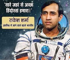 Happy birthday Mr. Rakesh sharma ji