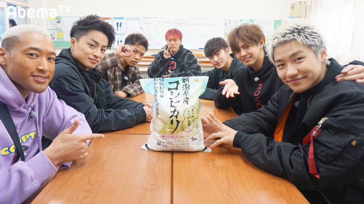 🍚#GENE米 が届きました〜🌾  みんな覚えているかな⁉️ 去年の5月に新潟県立新発田農業高等学校…