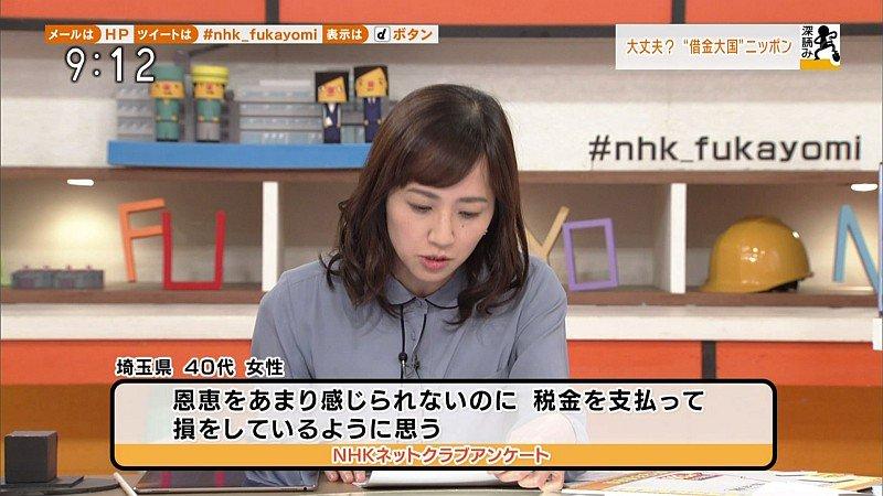 #nhk_fukayomi