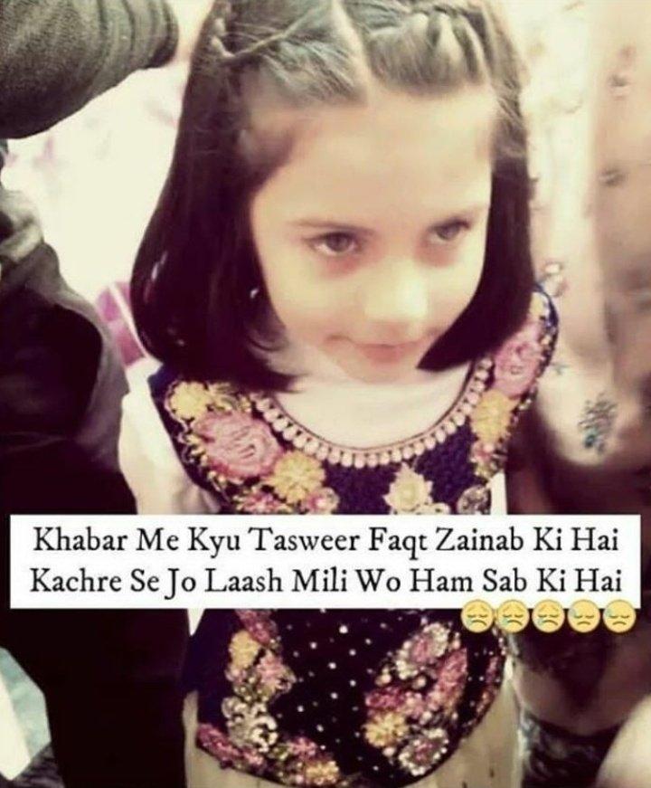 Aamir Rajput Khan ©'s photo on #JusticeForZainab