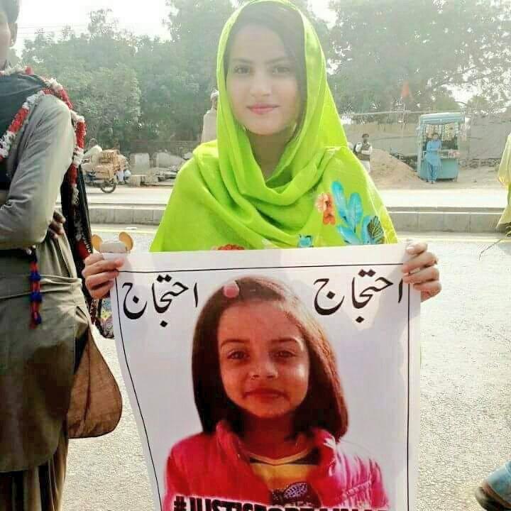 Zeba Fatima's photo on #JusticeForZainab