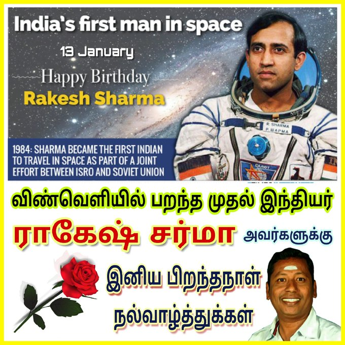 many more happy returns of the day wish you a Happy Birthday Whishes