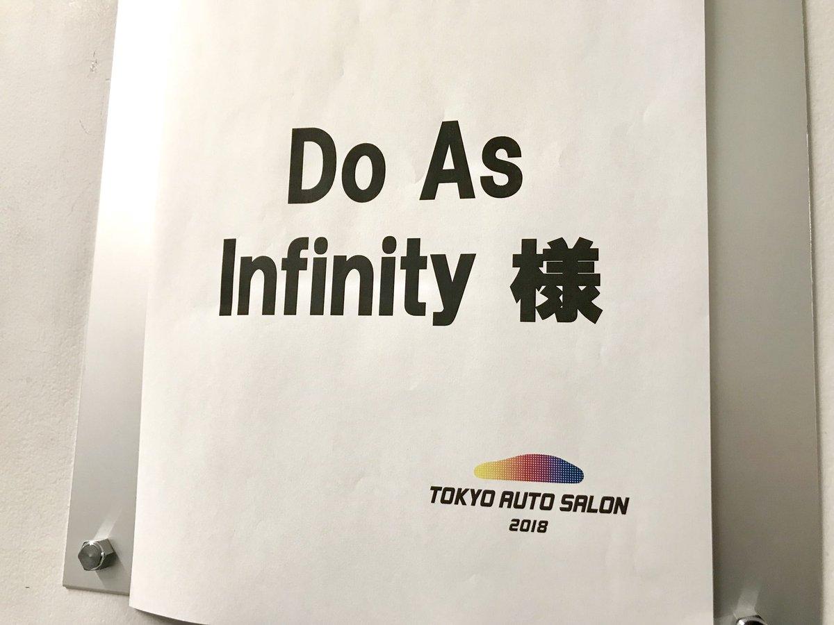 本日は「東京オートサロン2018」に出演します♬ 今年1発目のライブ!!会場にいらっしゃる皆さん、一…