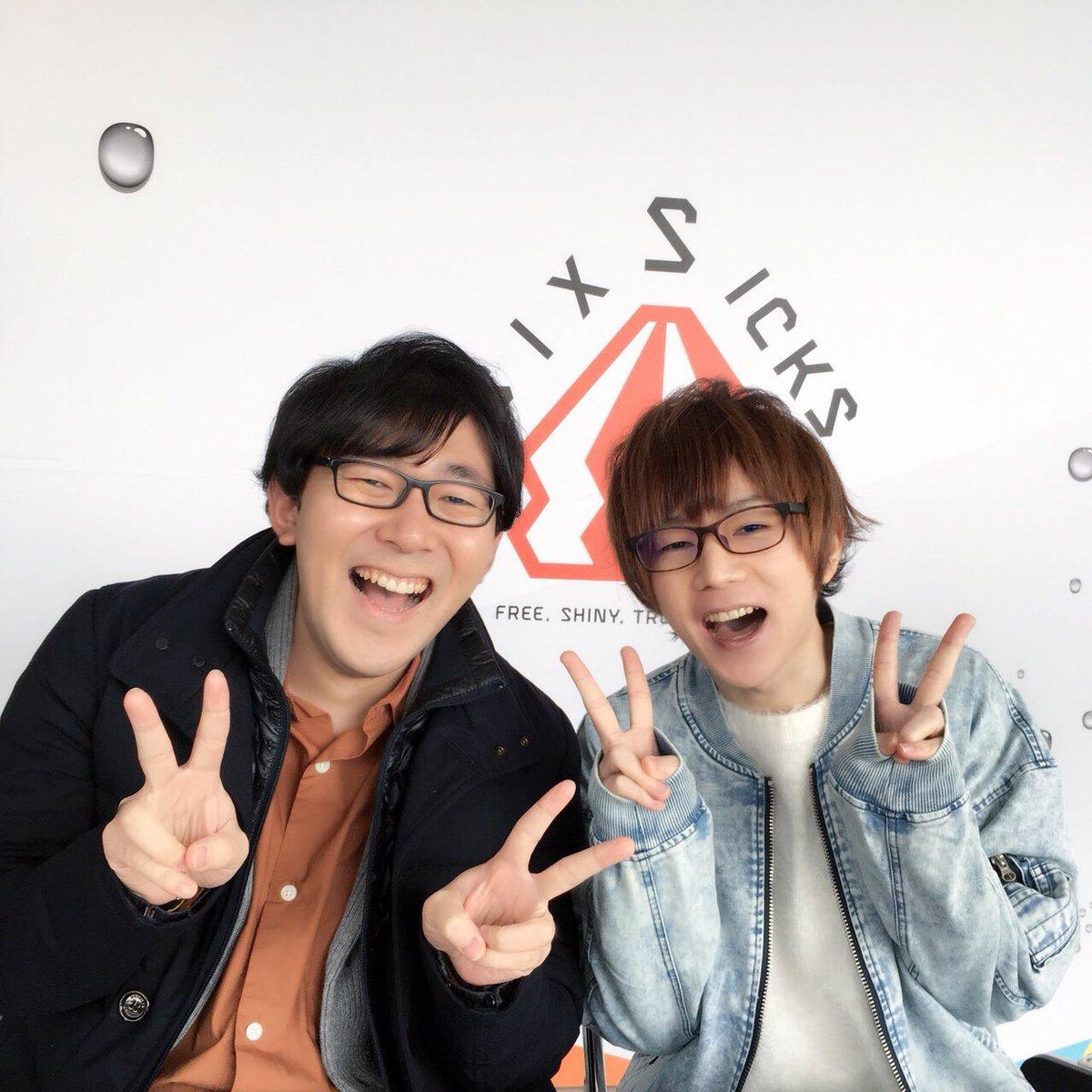 sixsicks in福岡!! ありがとうございましたー!!  小野友樹さんも小野賢章さんも村瀬歩さ…