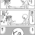 【実録】難聴