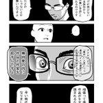 違法漫画サイトに関しての作家の嘆きを漫画にしました。 pic.twitter.com/B6UhNrl…