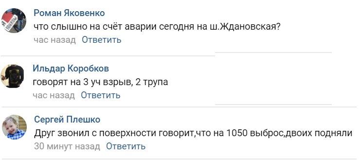 В Минобороны заявляют об усилении вооруженных провокаций боевиков на Донбассе - Цензор.НЕТ 4088
