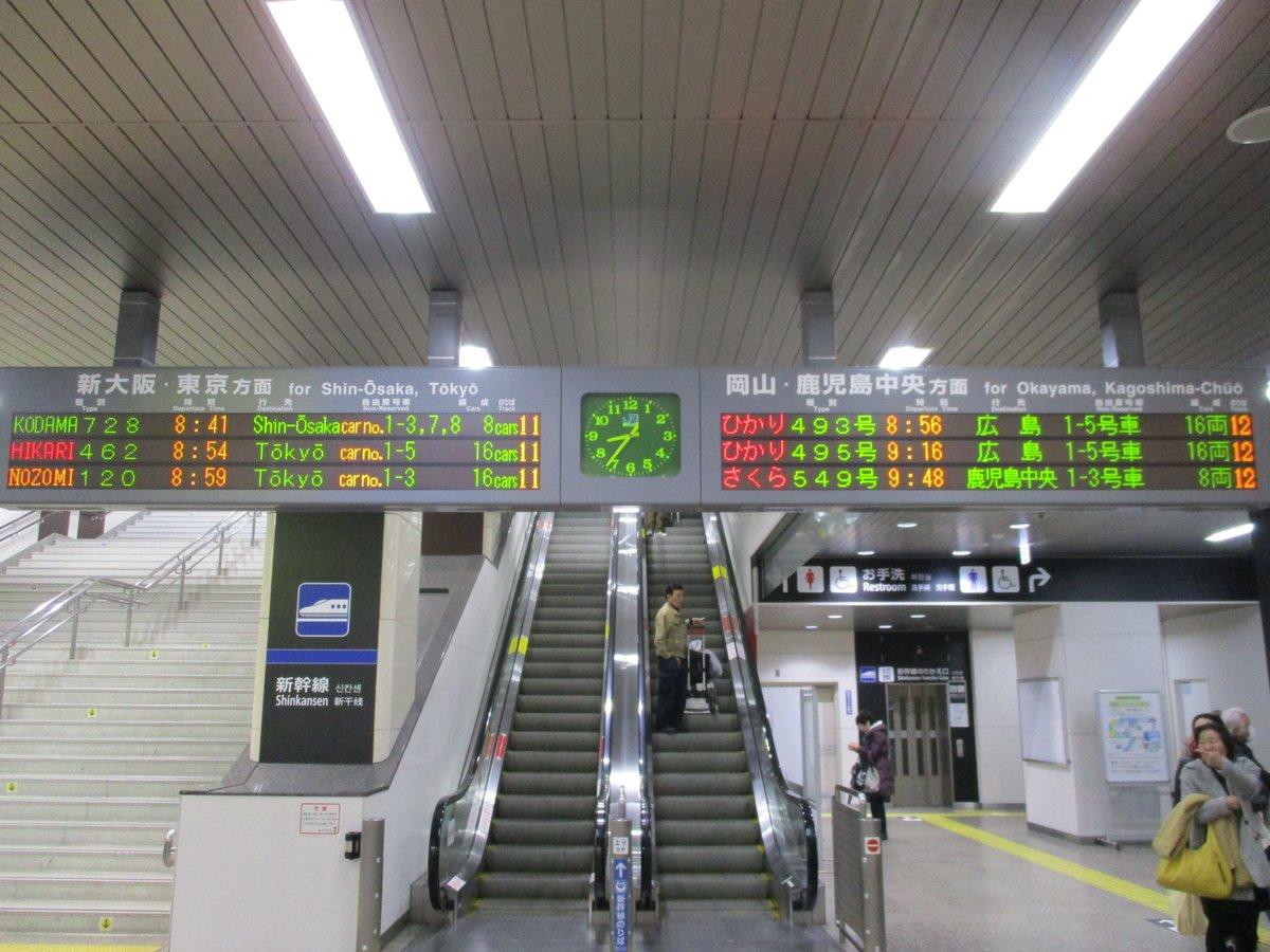 姫路駅 #姫路 #神戸線 #山陽本線 #播但線 #姫新線 #JR #JR西日本 #電車 https://t.co/Bqv8b9dQAe