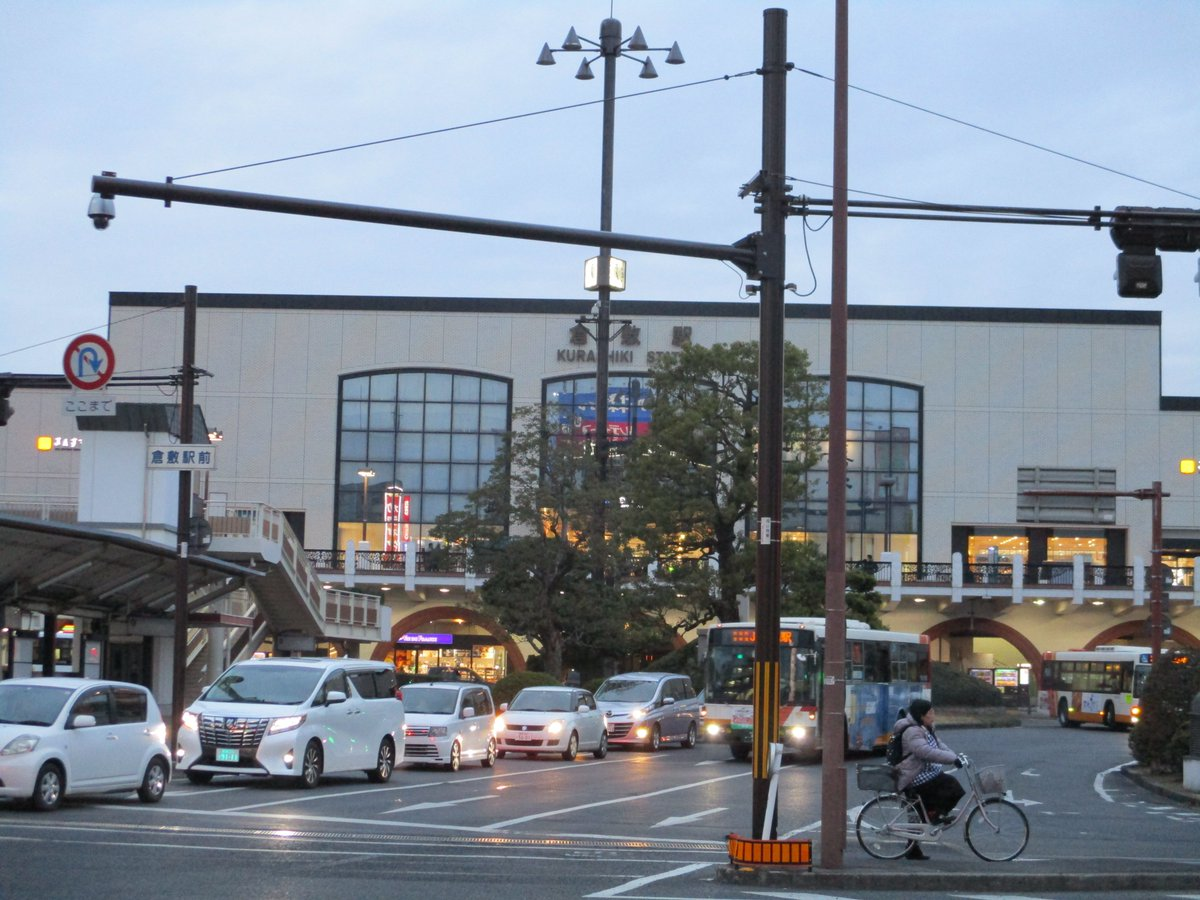 倉敷駅 #倉敷 #山陽本線 #伯備線 #JR #JR西日本 #電車 https://t.co/03qoOb47Ye