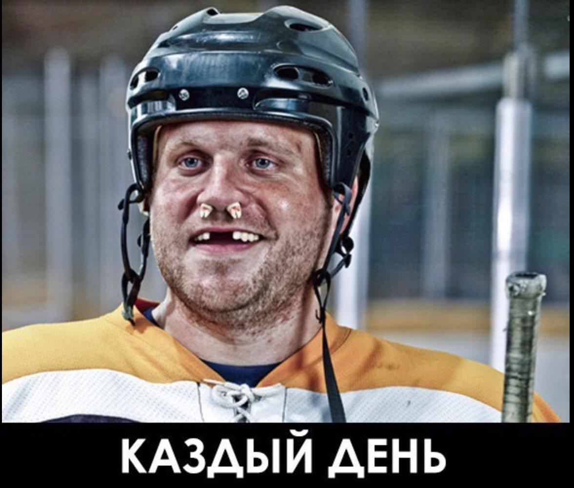 Картинка спорт это жизнь хоккеист