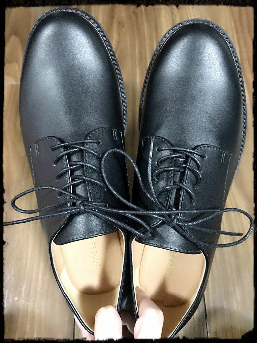 RT @nozuyama1224: 遂に…念願の…靴を買いました(о´∀`о)! 明日のニコ生にはいていきまーす(*^^*) https://t.co/4M2Ff2WRpD