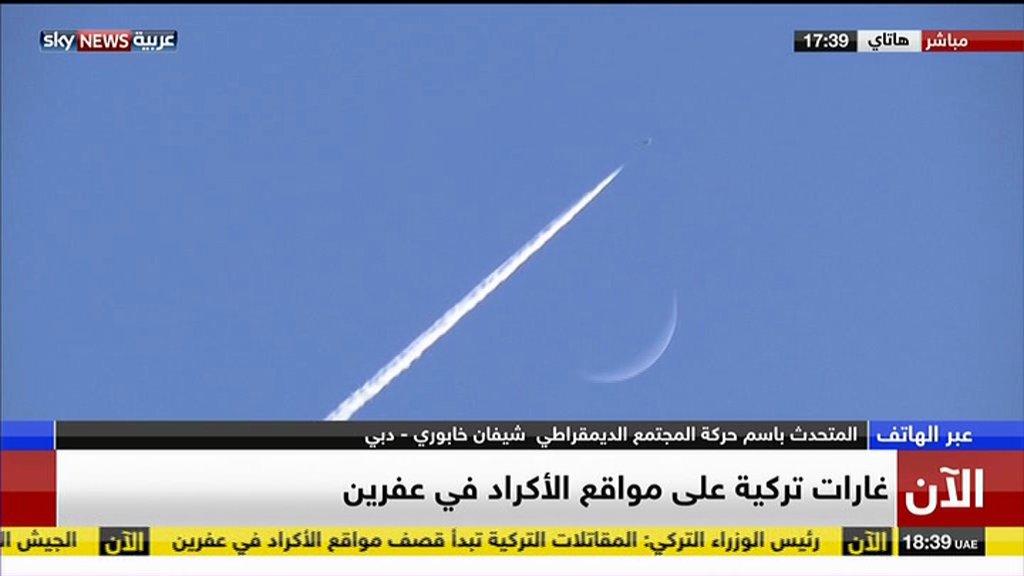 Sky News Arabia footage of air strikes in #Afrin.