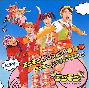 RT @Tatsu_2015: ポプちんwithおりこうモンキーズの衣装、妙に既視感あると思ったら!!! アウトじゃねーーーか!!! #ポプテピピック https://t.co/hRuDNdXWq2