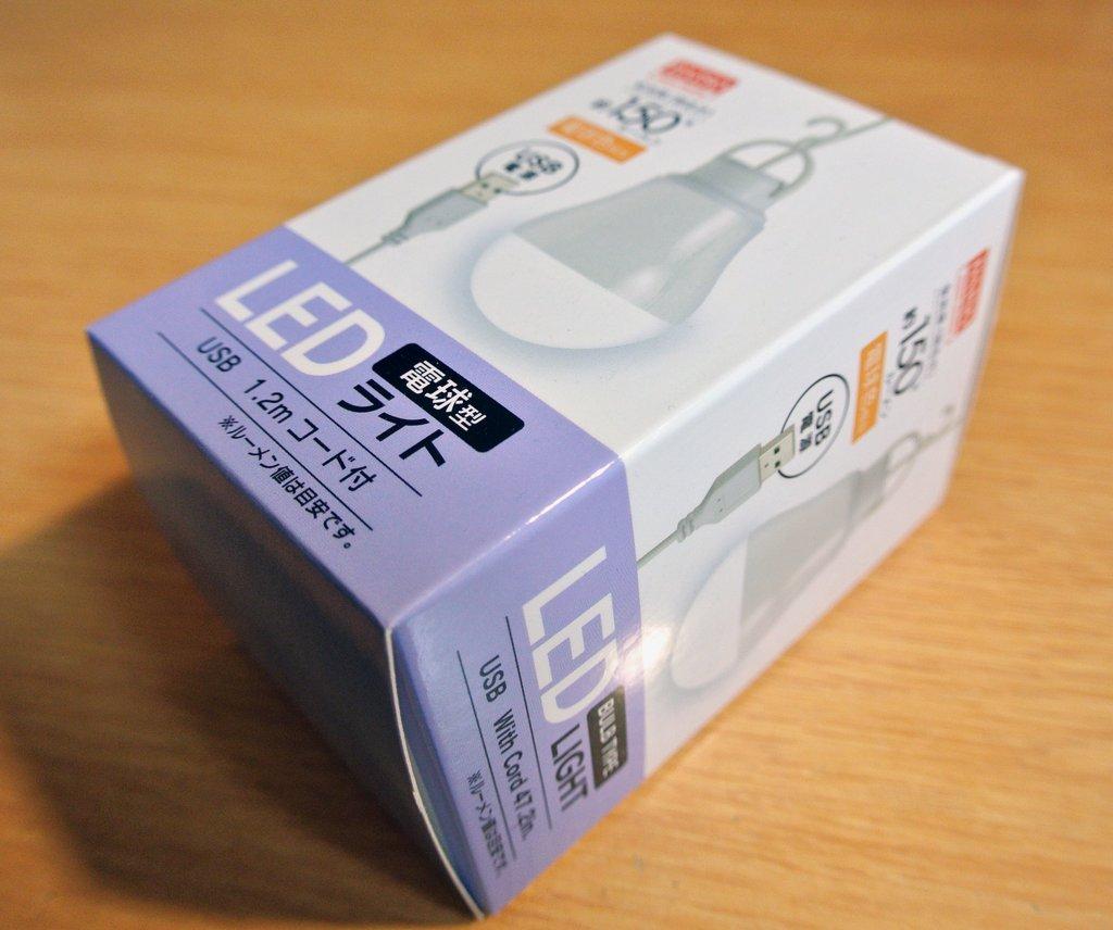 test ツイッターメディア - ダイソーのUSB LEDライトがかなり明るくて便利  USBだからってその場にPCがなくても モバイルバッテリーに挿せばどこでも使えるし コンセントで使いたかったらスマホとかの充電器で使える #ダイソー https://t.co/oOa8efBEgn