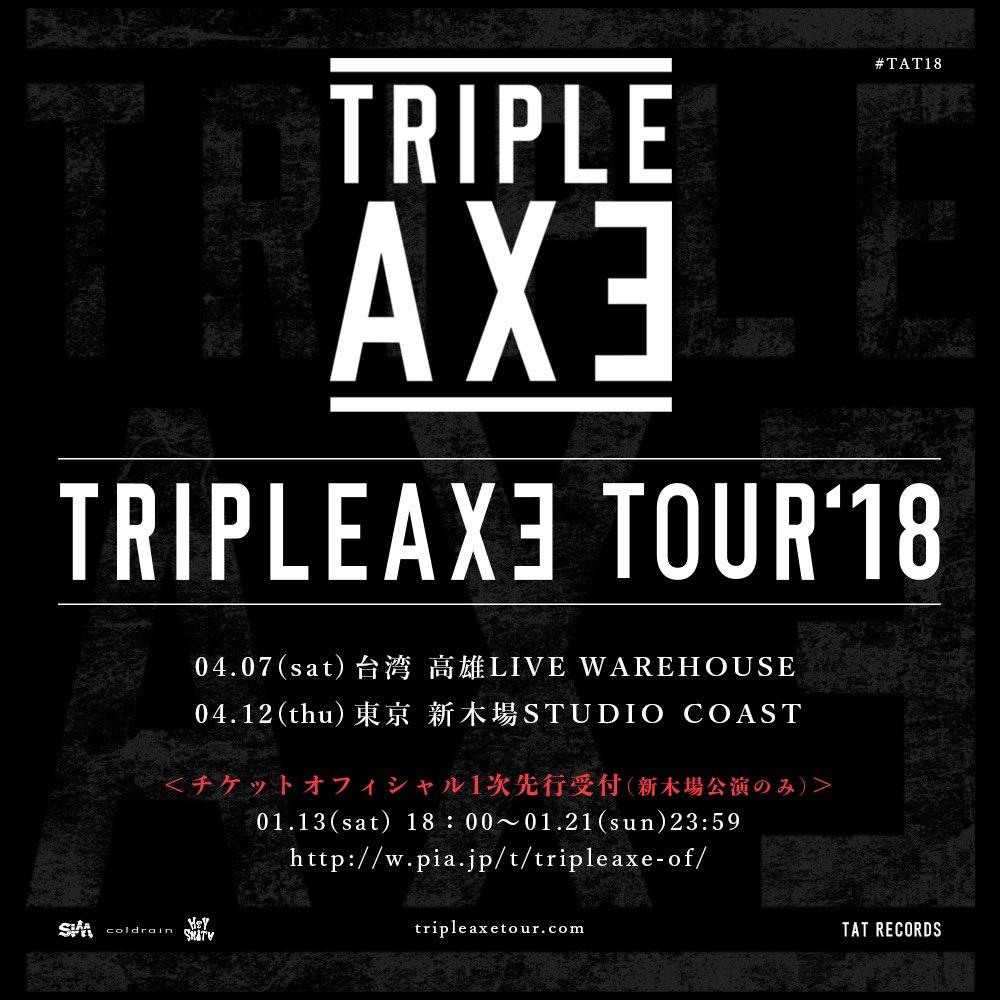 【TRIPLE AXE TOUR '18開催決定!】 TAT初の海外公演となる台湾高雄&新木場での開…