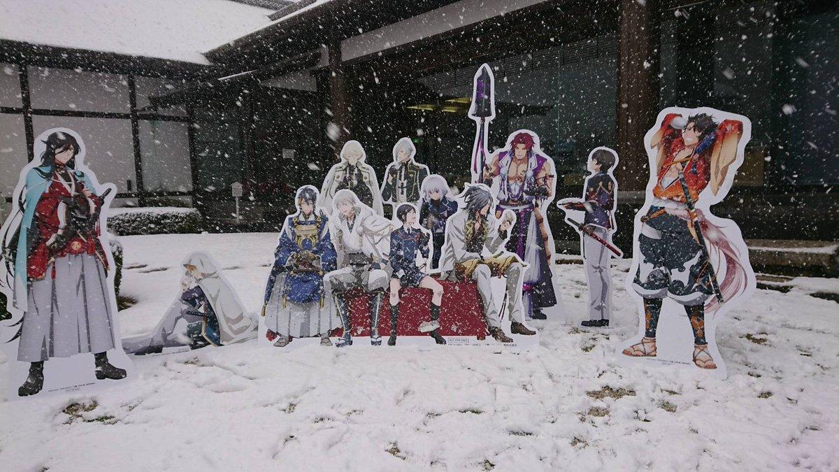 徳島城博物館「鐵華繚乱」×「活撃 刀剣乱舞」原画展 初日完了、ありがとうございます。 晴れてよかった…