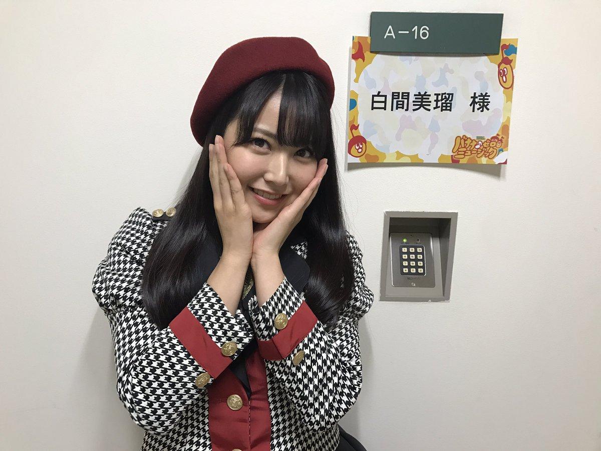 みなさん!! 本日の午後10時30分〜!!  NHKG『バナナ♪ゼロミュージック ハタチソングSP』…