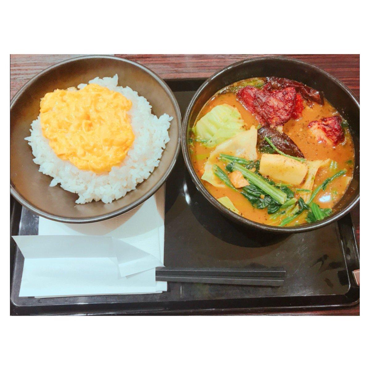 いただきまーす🙏🏻💕💕 CoCo壱番屋だよスープカレーだよ😍