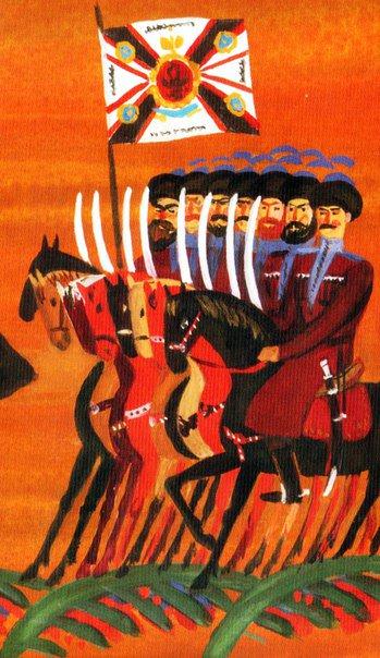 Исторические песни реферат