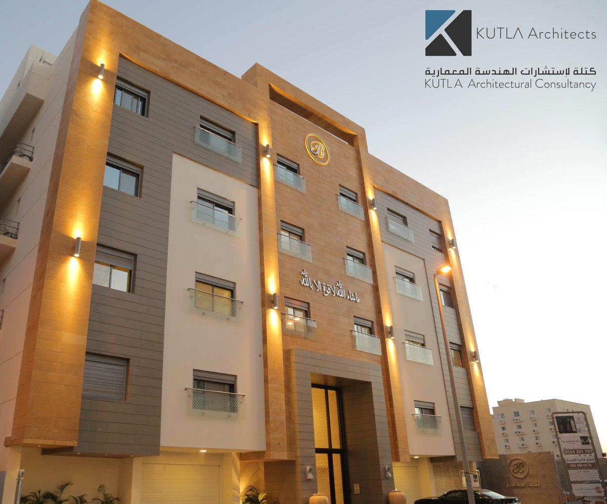 واجهات عمارات سكنية صغيرة from pbs.twimg.com