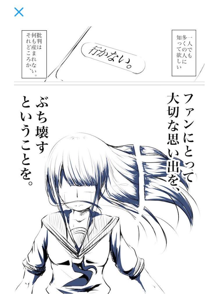 ネタ ポプテピピック 元 ポプテピピック(漫画・アニメ)のネタバレ解説・考察まとめ