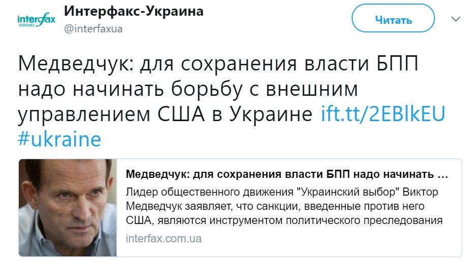 Американская разведка обнаружила причастность РФ к кибератакам в Украине летом 2017 года, - WP - Цензор.НЕТ 1927
