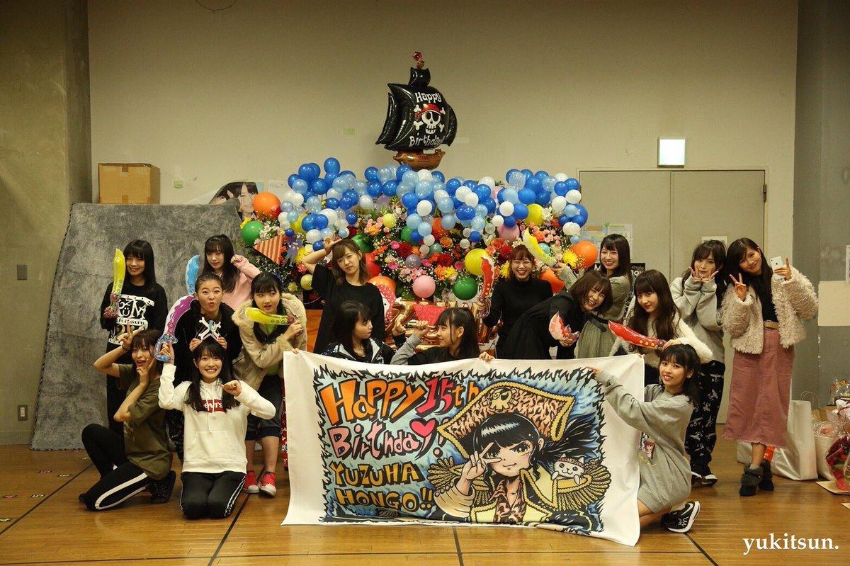 公演終わりました☺️☺️💖💖 今日もありがとうございました✨  ゆずの生誕祭も楽しかった〜! ゆずに…