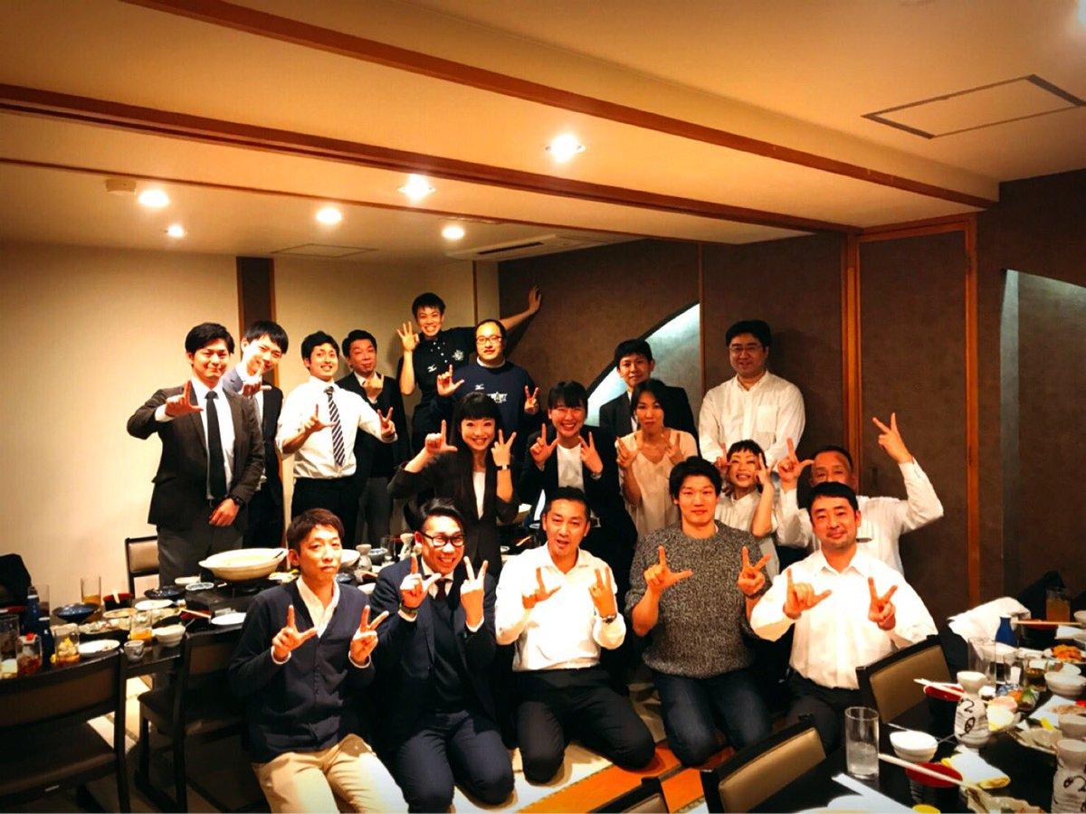 【島田社長、昨日はありがとうございました😊💚】 昨日は #島田塾のあと、講演会、さらにその後、#レバ…