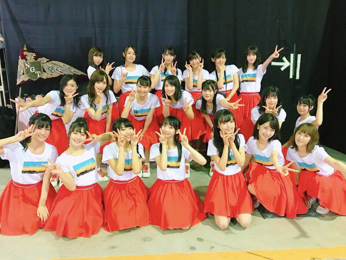 NGT48単独コンサート! ありがとうございましたー!✨ いろんな曲を歌って踊って盛り上がって汗かい…
