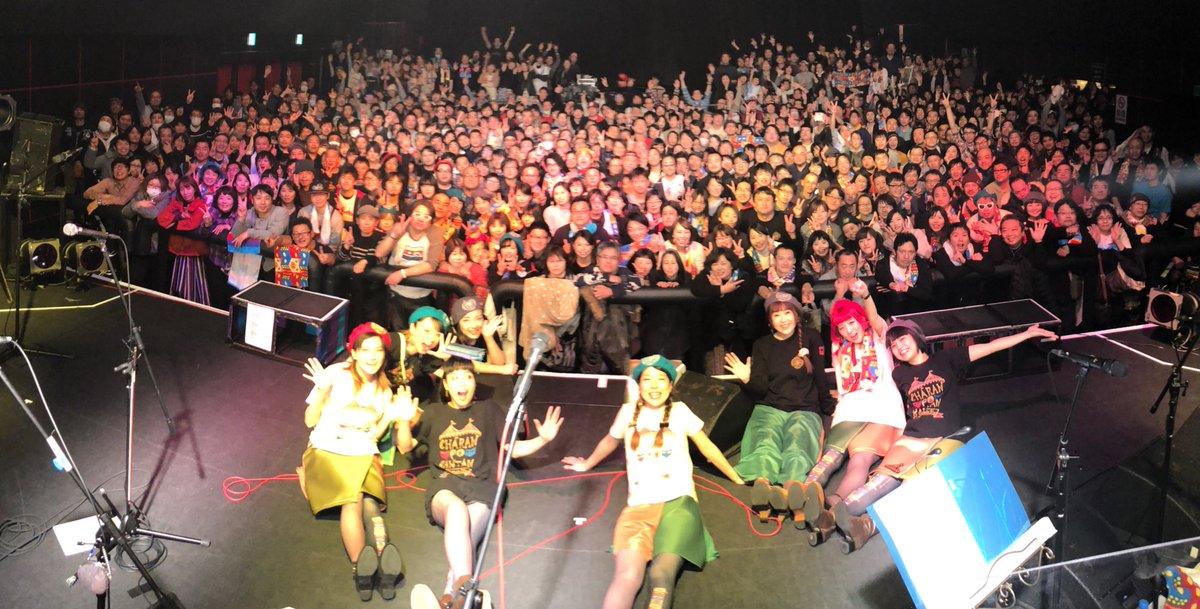 名古屋の盛り上がり具合を忘れていた。割れんばかりの拍手 とか歓声 とかいう言葉の「割れんばかり」とい…