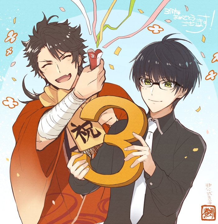 刀剣乱舞-ONLINE-3周年おめでとうございます!