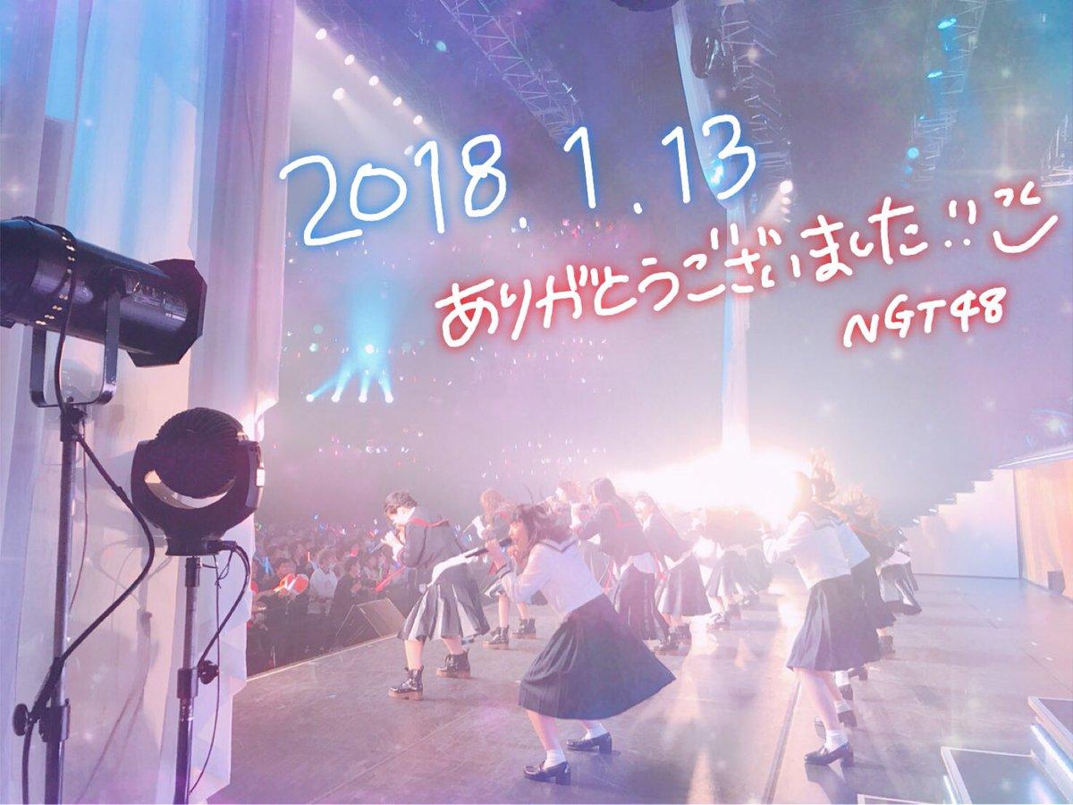 これからもNGT48の未来を信じて、ついてきてほしいです!  でも、今の私たちにはまだ ついてきて!…