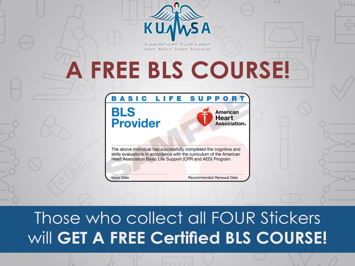 Kumsa On Twitter Collect All 4 Stickers And Win A Free Certified