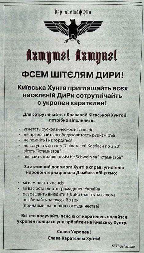 Украинская сторона СЦКК: оккупационная власть ОРДО целенаправленно уничтожает Донбасс - Цензор.НЕТ 9147
