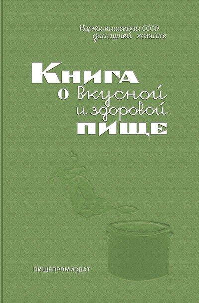 pdf Chroma: A Book