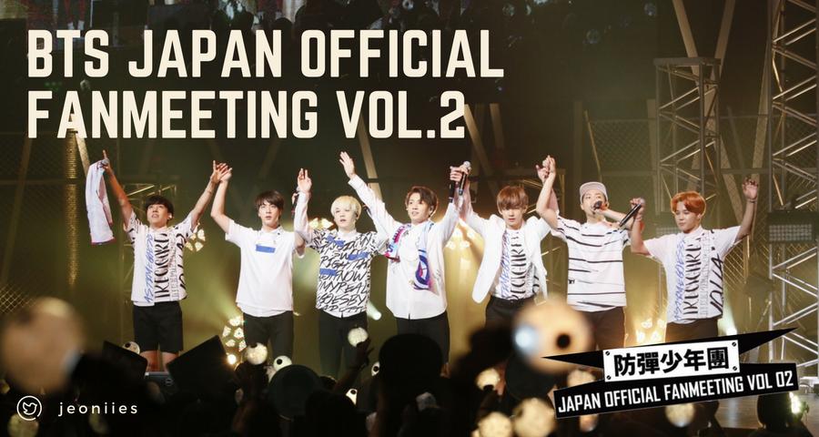 Bts japan fanmeeting vol 4 dvd eng sub download