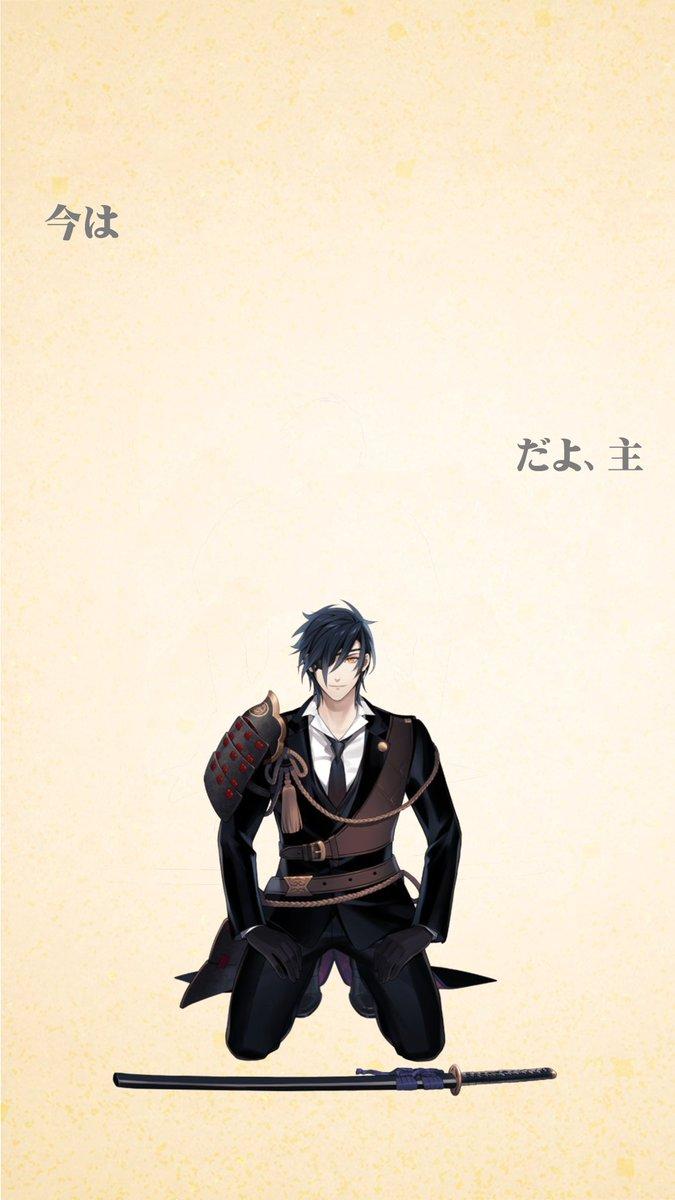 零 Rei No Twitter 3周年の刀剣男士正座のイラストを使って壁紙を