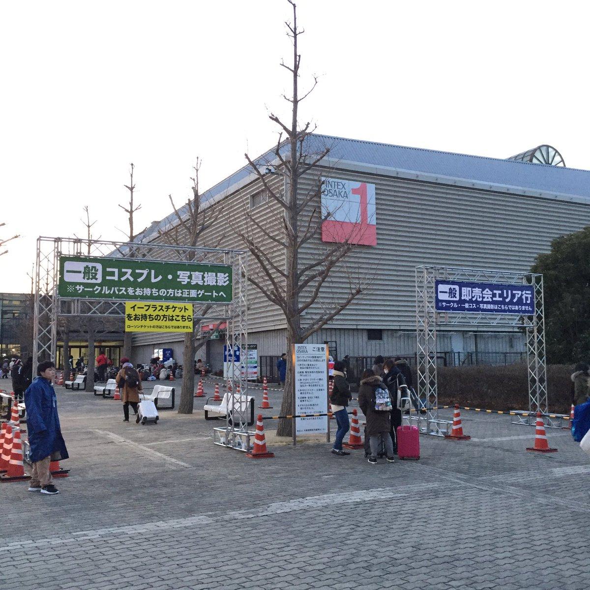 おはようございます。只今のインテックス大阪の気温0.6℃ 晴れ 一般来場者ゲートを開門しました。画像…