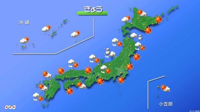 【きょうの天気は?】全国的に晴れる所が多いでしょう。日本海側の雪は朝のうちにやむ見込みです。太平洋側…