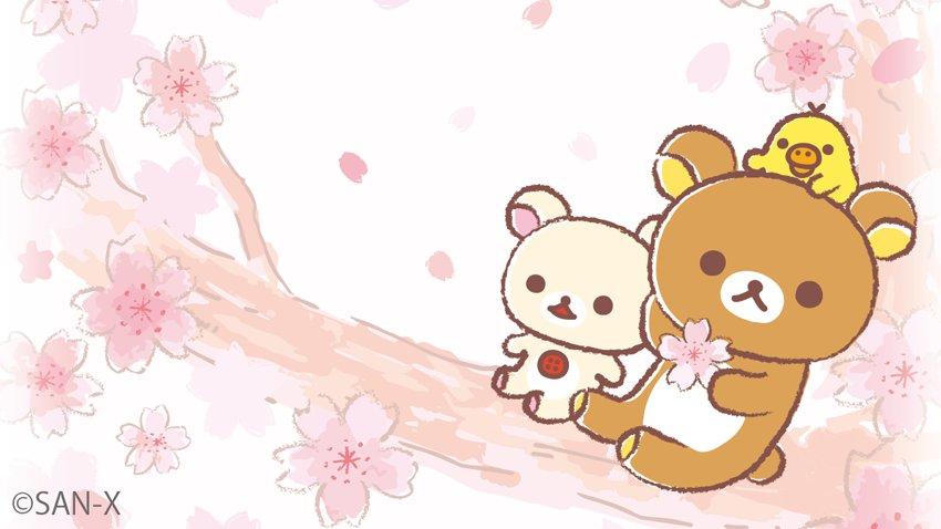 ひとあしお先に、リラックマたちは春気分みたいです🌸 #桜リラックマ