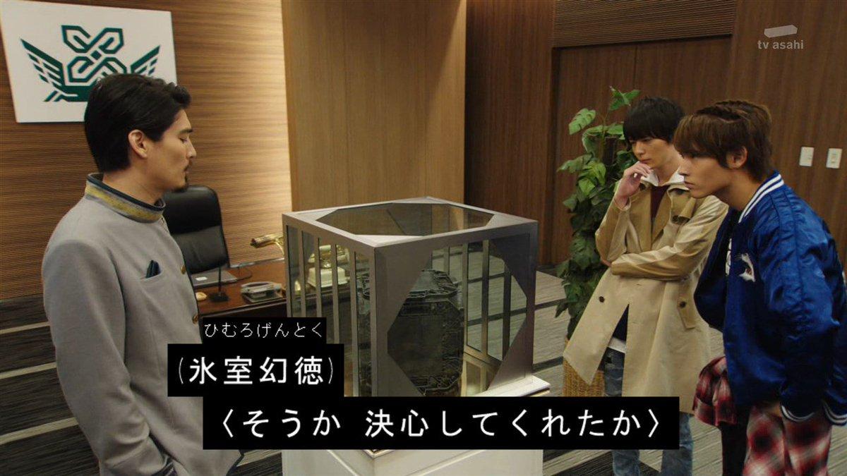 じゃあ言わない♡  #nitiasa #仮面ライダービルド