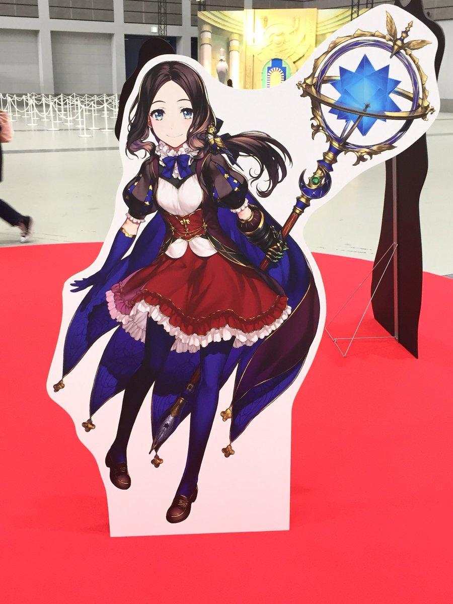 冬祭り宮城会場で2部キャラの全身絵が公開されました