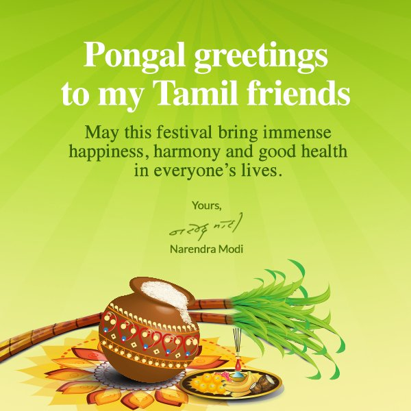Narendra modi on twitter pongal greetings to everyone m4hsunfo