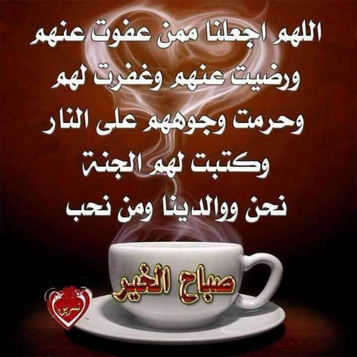 امين يارب العالمين https://t.co/lB5GkXiF...