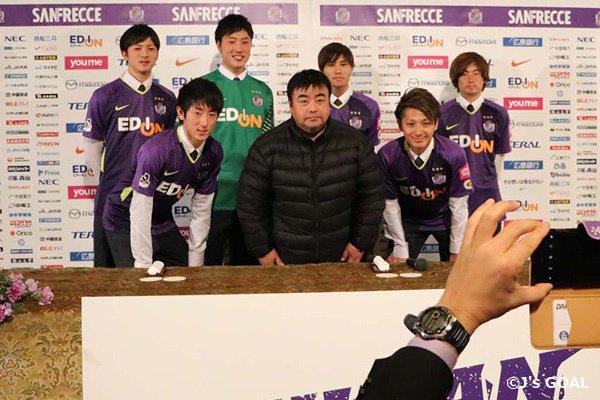 ⚽️#サンフレッチェ広島 2018シーズン始動⚽️  広島の新加入選手発表記者会見の様子をお届けして…